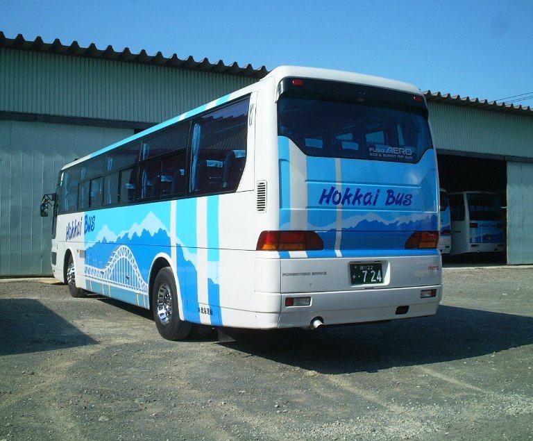 北海バス (株式会社北海運輸 北海バス営業所 ) | 貸切バスの逆オークション型見積りサイト『貸